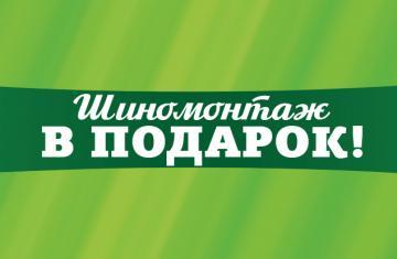 112984e8 Акции интернет-магазина SA.RU (г. Санкт-Петербург)